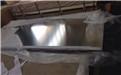 航天铝合金 2024进口铝板哪家好