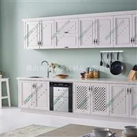 百王名家全铝橱柜铝材铝合金橱柜全铝洗衣柜