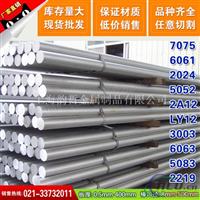 【上海韵哲】批发零售Amr5铝板N61铝棒可切割