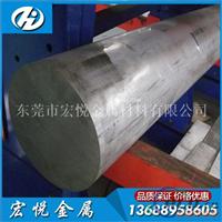 铝棒大直径铝棒300 6061耐磨铝棒 铝棒批发