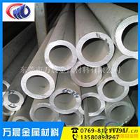 6063阳极氧化铝材 6063铝管