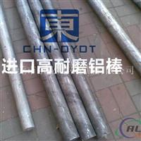 进口铝棒 7075高耐磨铝棒