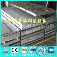 6063-T6铝板含税含运费价格