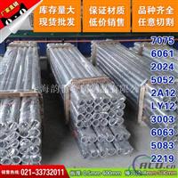 厂家直销LF5铝棒5456铝管AlMg5Mn0.4优惠多