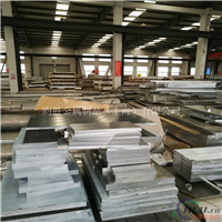 鋁板哪里好上海昀勝7075鋁板鋁棒
