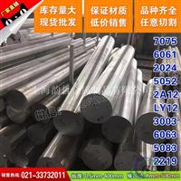 【韵哲】LD30簿板6061中厚板A6061超厚铝板