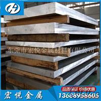 6005-T651加硬合金铝板 6005氧化铝板