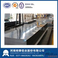 明泰优质5083铝板供应