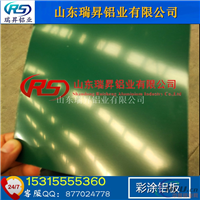 供应0.6mm彩涂铝卷彩色瓦楞铝板3003价格