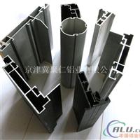 工业铝型材专业生产商