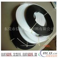 进口4047铝焊丝低价、1.0mm包胶铝丝质量好