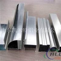 二酸抛光铝型材