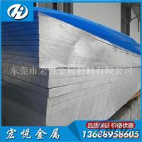 2A12-T4芬可乐铝板 2A12-T4加硬铝板