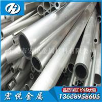 6061铝合金化学成分 进口6061精密铝棒