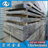 6082铝板化学成分 6082铝板价格