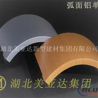 供应深加工氟碳漆铝板单板