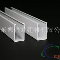 铝方通价格行情-木纹铝方通安装