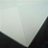 铝合金扣板吊顶天花 铝扣板生产厂家