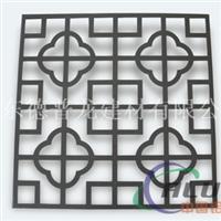 供氟碳铝窗花价钱-木纹铝挂落临盆厂家