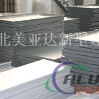 美亚达大量销售纯铝铝单板