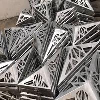 艺术镂空铝单板_镂空雕刻铝单板