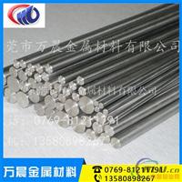 西南铝2A16超硬铝棒2A16-T73铝棒定制切割