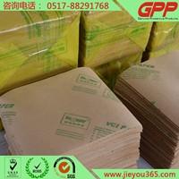 GPP防锈牛皮纸―金属工件防锈包装材料之优选