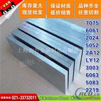 【国产进口】A2018铝合金AK2铝材LD10铝型材