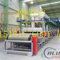粉体材料催化剂结构件高温热处理网带炉
