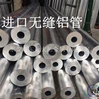 AA6063高精密铝管