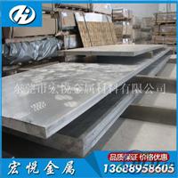 平整铝板6063 6063铝板 6063铝合金厂家