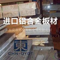 AA7075铝合金板 进口耐磨铝板