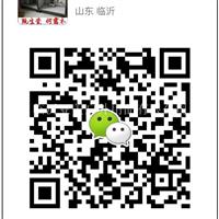 睢宁县全铝浴室柜铝材厂