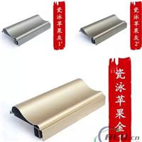 瓷泳鋁型材