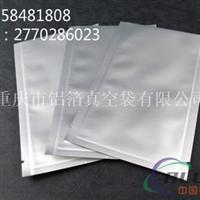尼龙复合铝箔包装袋