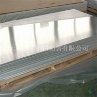 沈阳1060防滑铝板-1060花纹铝板