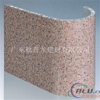 供仿石纹铝蜂窝板装饰材料厂家