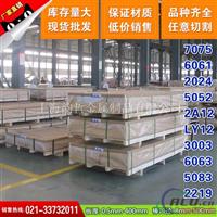 【厂家批发】2618铝板2N01铝棒提供原厂质保书