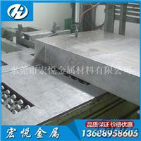 美铝2024-T351铝板 2024高强度铝板