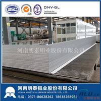 明泰5083铝板-一家专业的铝板生产厂家