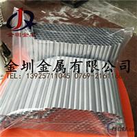 6061铝合金铝管厂家 7075航空铝管