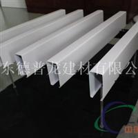 江西木纹铝方通厂家-白色铝方通吊顶效果图
