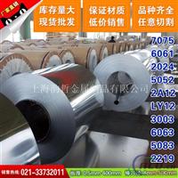 【韻哲】供應5154鋁棒8mm-500mm直徑大量庫存