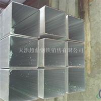 北京6063大口径铝方管加工定做