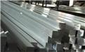 进口7075铝板价格