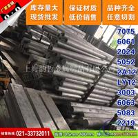 【美国德国日本】A4032AK9铝棒LD30铝合金