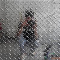 指针型镜面铝板 防滑花纹铝板 中厚铝板可切