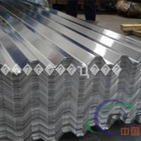 0.3mm1060压型铝板