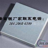 勾搭式铝蜂窝板厚度规格厂家要求