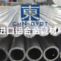 6061无缝铝管 进口合金铝管